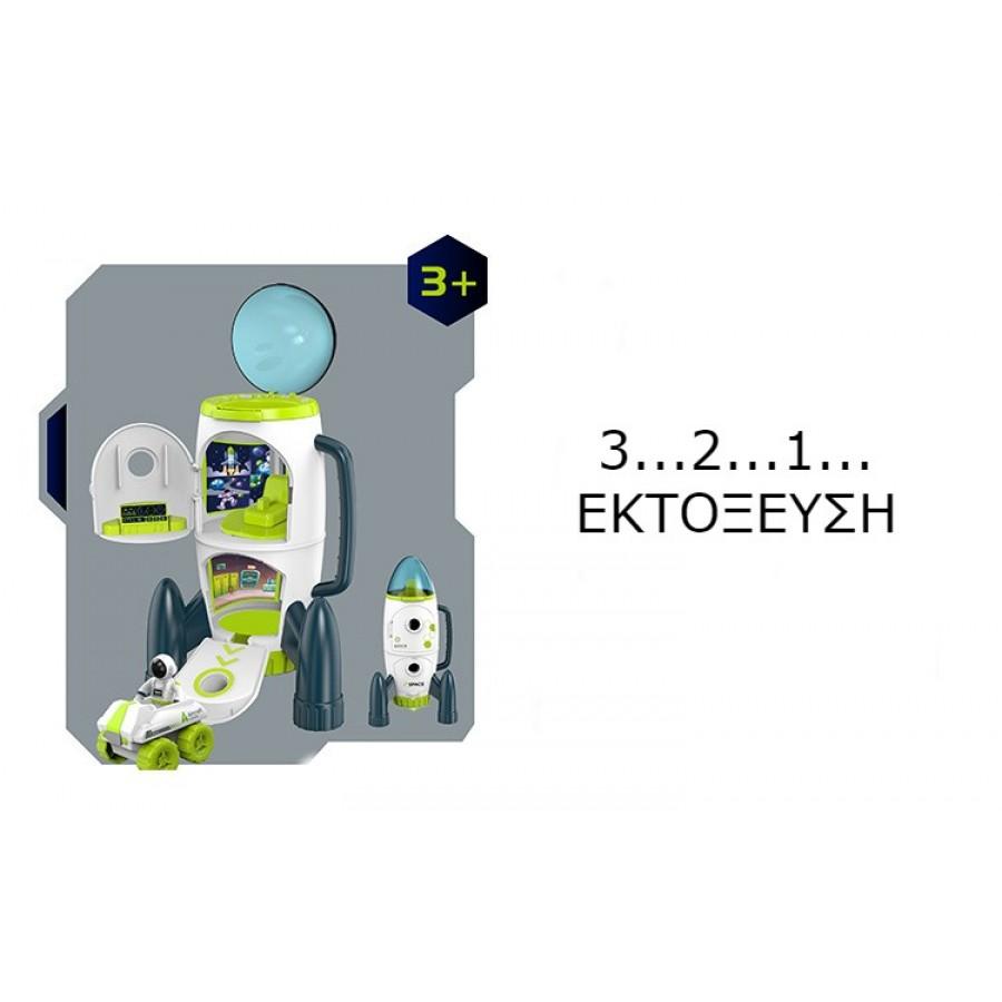 Διαστημόπλοιο για παιδιά 3+ ετών