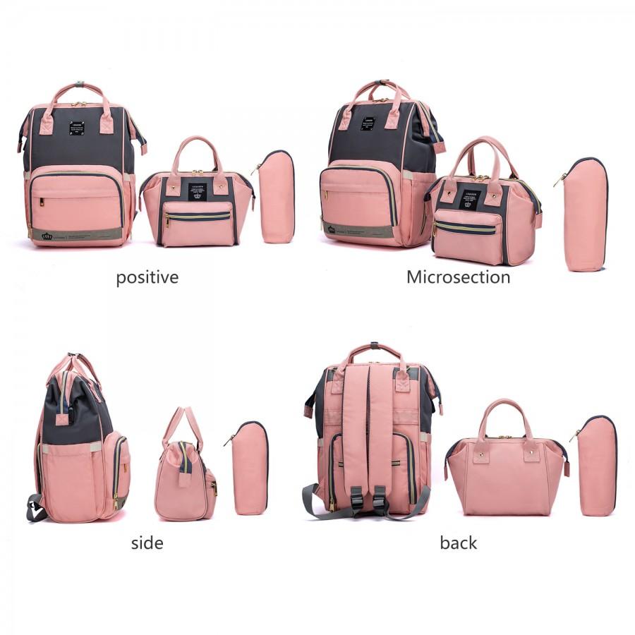 Σετ τσάντα μωρού LEQUEEN ροζ γκρι