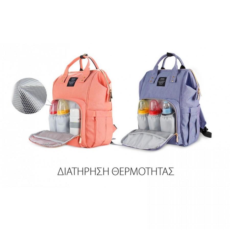 Τσάντα πλάτης μωρού πορτοκαλί ανοιχτό